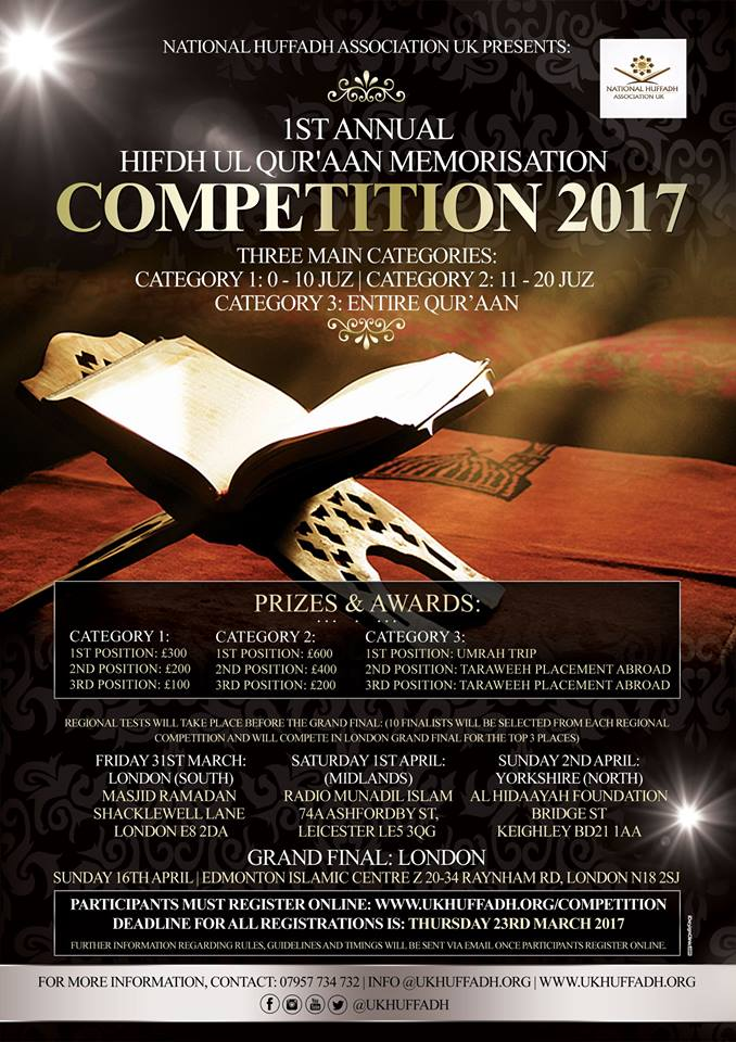 1st Annual Hifdh ul Qur'aan Memorisation COMPETITION 2017