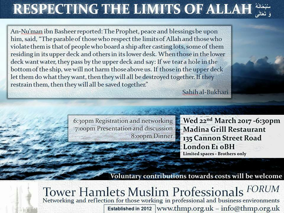 Respecting the limits of Allah (SWT)