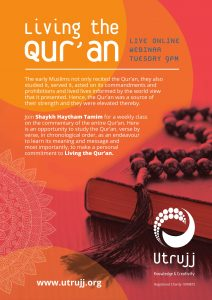Living the Quran @Online