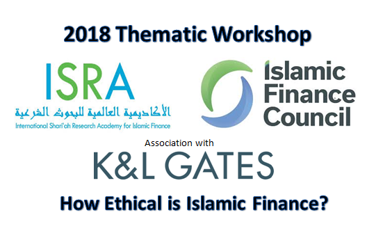How Ethical is Islamic Finance?